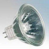 50w 12v Lamp