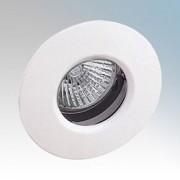 Aurora AU-DLM411W IP65 White Die-Cast Aluminium Mains Voltage Fixed Showerlight