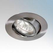 Aurora AU-DLM357W White Die-Cast Aluminium Mains Voltage Adjustable Lock Ring Downlight